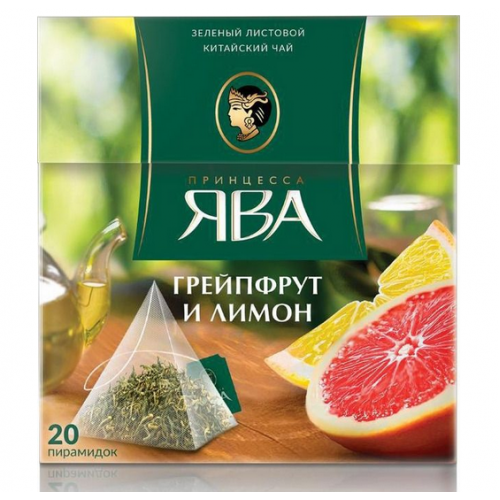 Чай зеленый Принцесса Ява грейпфрут и лимон 25 пакетиков