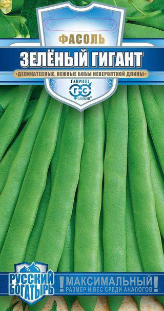 Семена Фасоль Зеленый гигант, 5 г, Гавриш