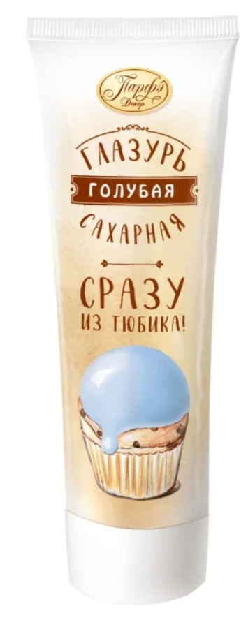 Помадка Парфэ Декор сахарная голубая туба 120 г