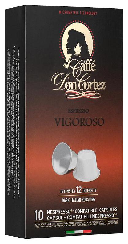 Капсулы Don cortez n vigoroso для кофемашин Nespresso 10 капсул для кофемашины