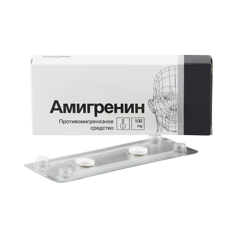 Амигренин таблетки 100 мг 2 шт.