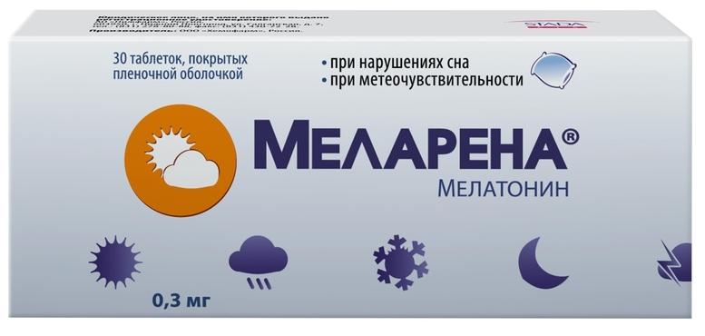 Купить Меларена таблетки 0, 3 мг 30 шт., Stada