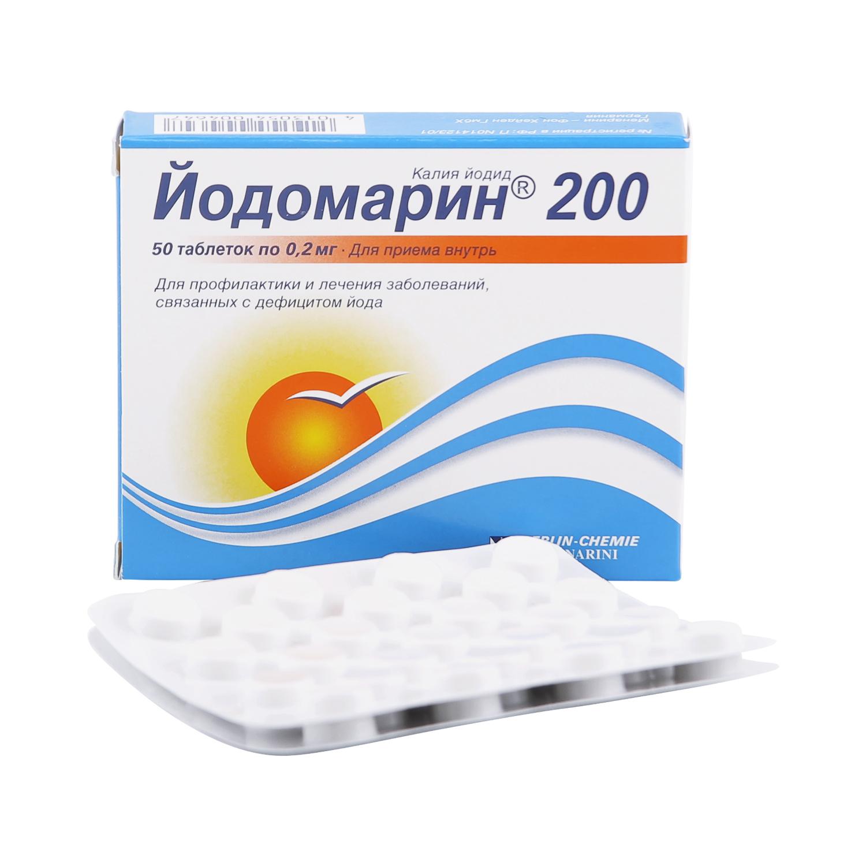 Йодомарин200 таблетки 200 мкг 50 шт.