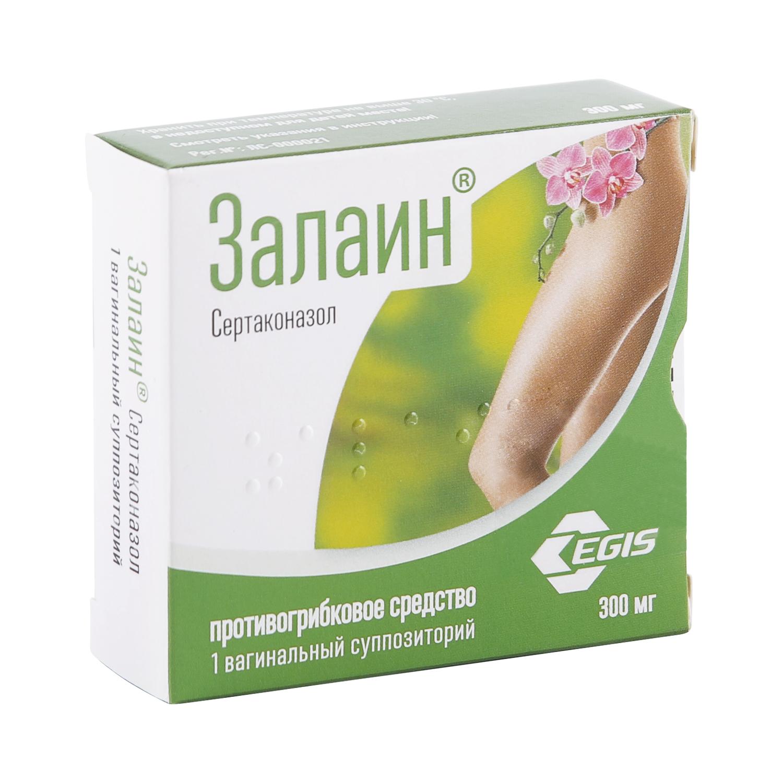 Залаин суппозитории вагинальные 300 мг