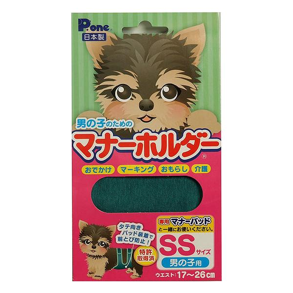 Подгузники для домашних животных Daiichi Eizai