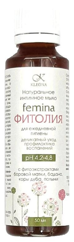 Жидкое мыло для интимной гигиены Клеона Femina-ФИТОЛИЯ 50 мл