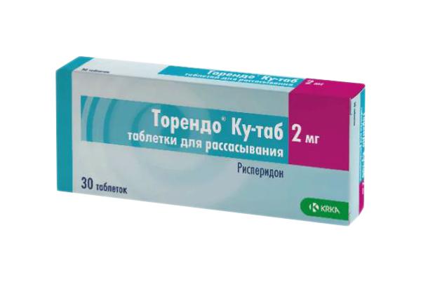 Торендо Ку таблетки для рассасыв. 2 мг 30 шт.