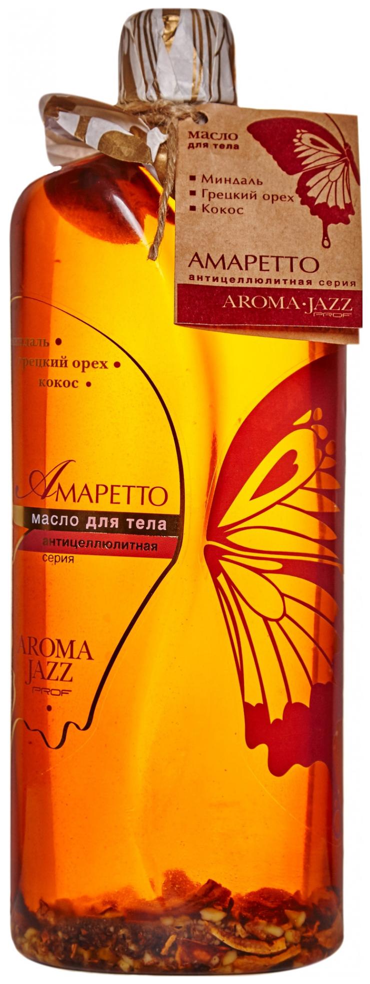 Купить Масло для тела Aroma Jazz Амаретто 1000 мл