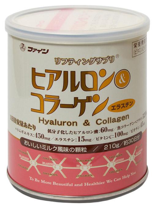 Коллаген с витамином С FINE 210 г