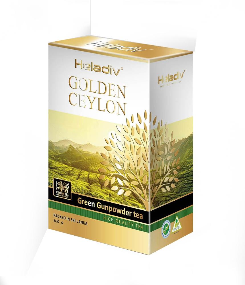 Чай зеленый листовой Heladiv GC green gun powder tea 100 г