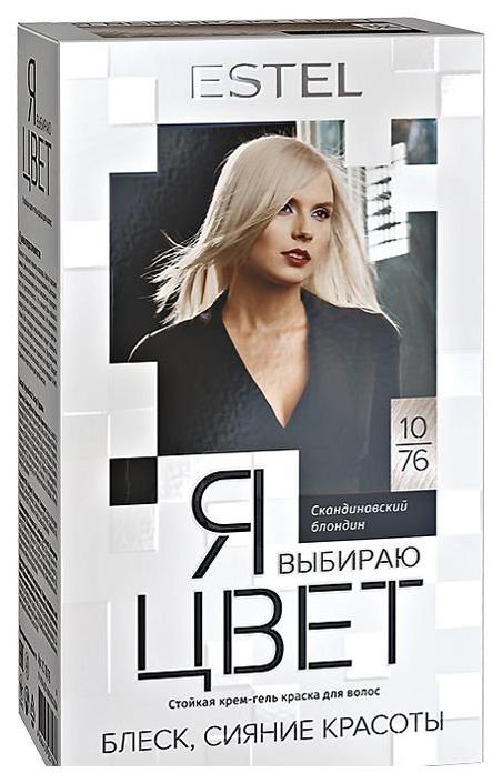 Стойкая крем-гель краска Estel «Я выбираю цвет Скандинавский блондин» тон 10/76 фото