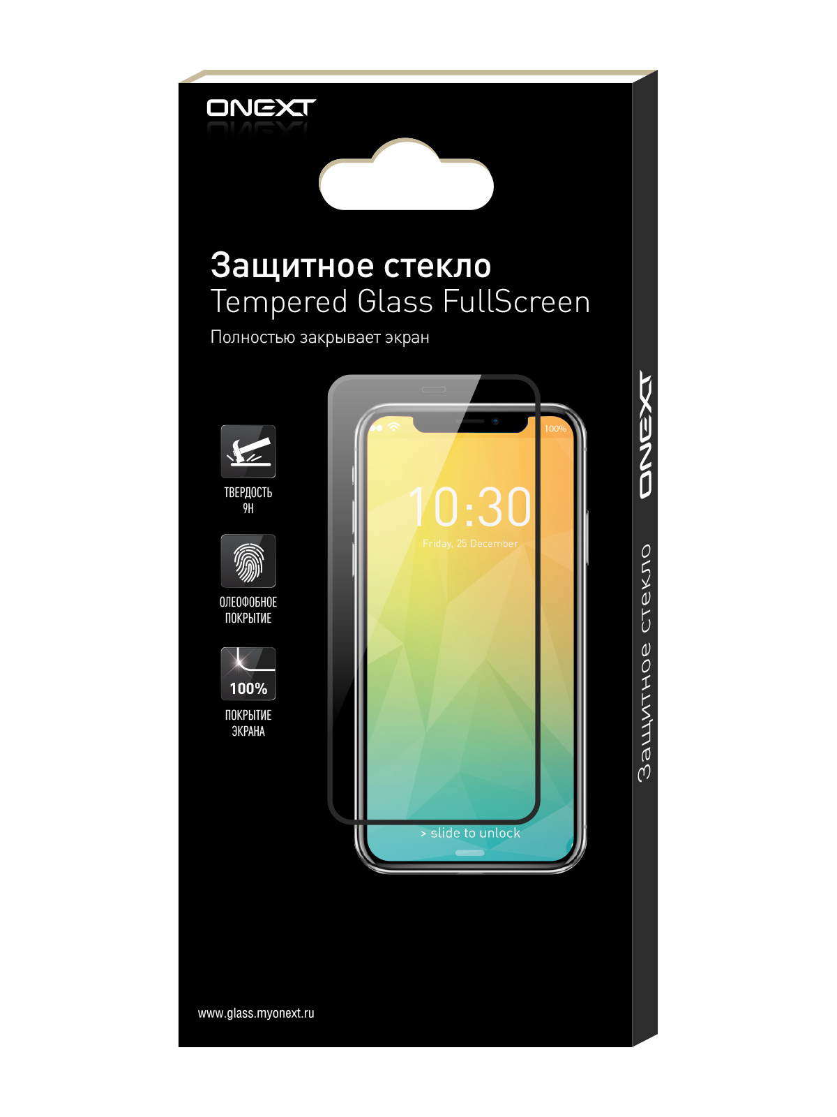 Защитное стекло ONEXT для Asus ZenFone Max Pro M2 (ZB631KL) Black