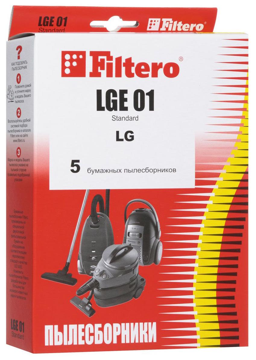 Пылесборник Filtero LGE 03 Standard