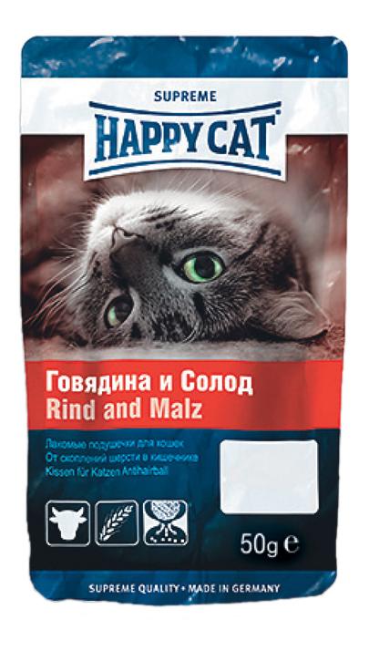 Лакомство для кошек Happy Cat, Говядина & Солод, подушечки, 50г фото