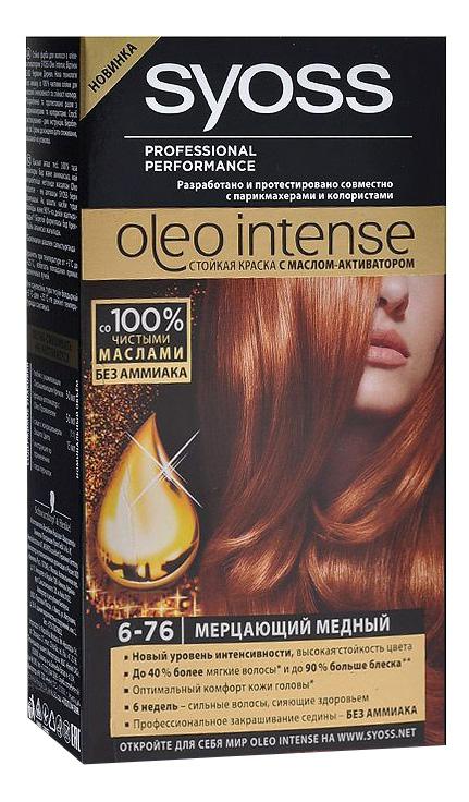 Краска для волос Syoss Oleo Intense \