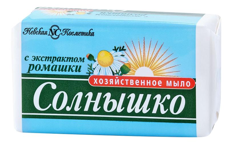Хозяйственное мыло Солнышко с экстрактом ромашки