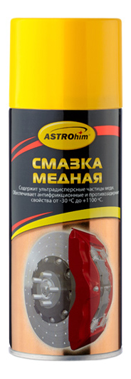 Смазка медная Astrohim AC4575 0,52 л