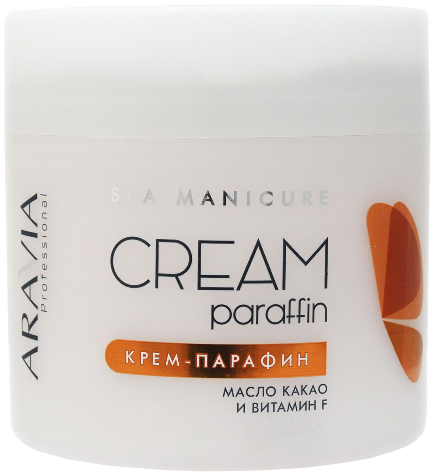 Крем-парафин Aravia Professional Сливочный шоколад, 300 мл, с маслом какао и витамином F фото