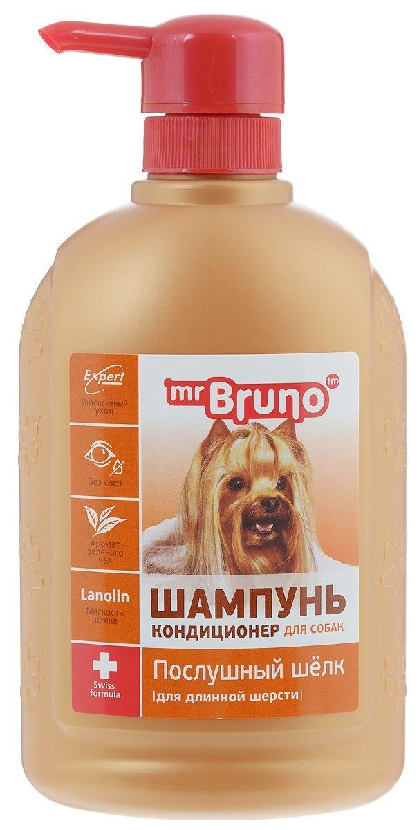 Шампунь-бальзам для собак Mr.Bruno №2 Послушный шелк, для длинной шерсти, 350 мл
