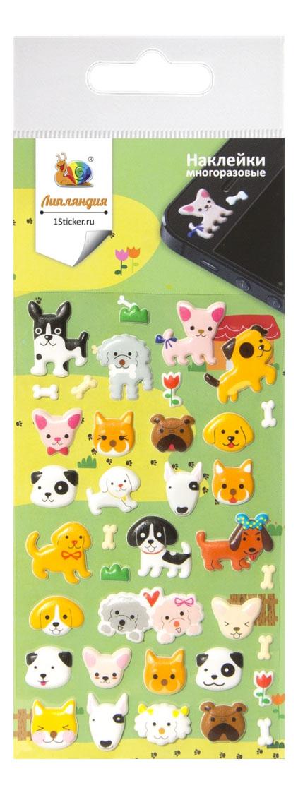 Наклейка декоративная для детской комнаты Липляндия Щенки