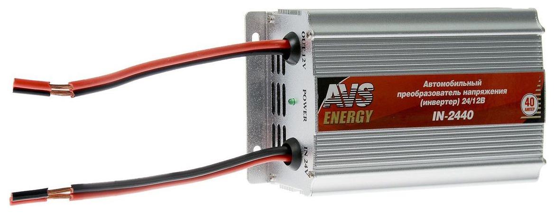 Автомобильный преобразователь напряжения AVS 12В-220В 480Вт 4960652674089