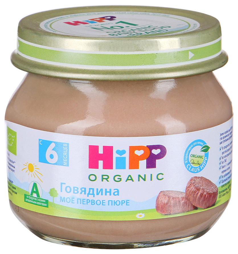 Купить Говядина 80 г, Пюре мясное HiPP Говядина с 6 месяцев 80 гр, Детское пюре