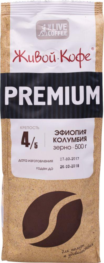 Кофе в зернах Живой Кофе premium 500 г фото