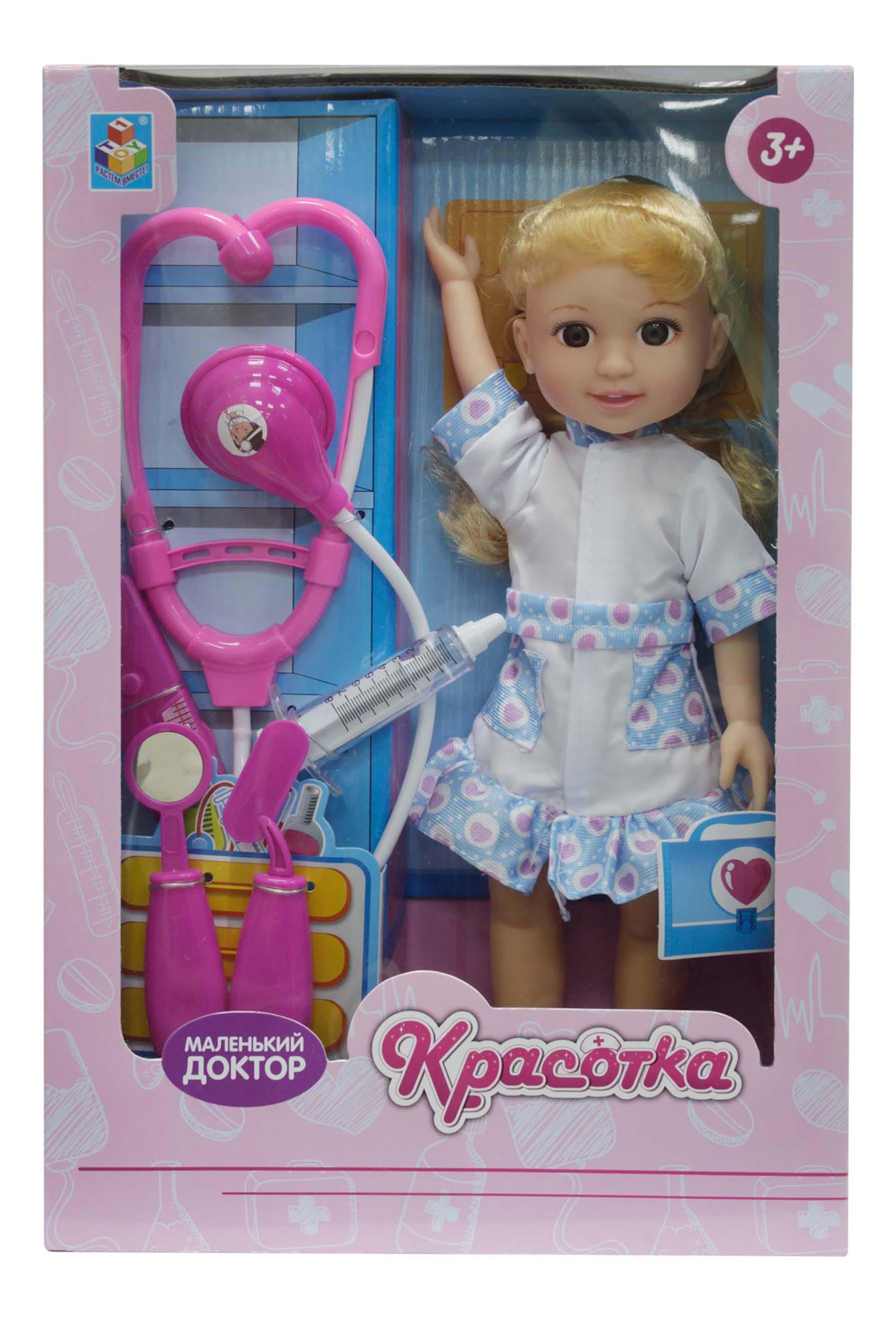 Кукла красотка маленький доктор блондинка с аксессуарами 1Toy т10284