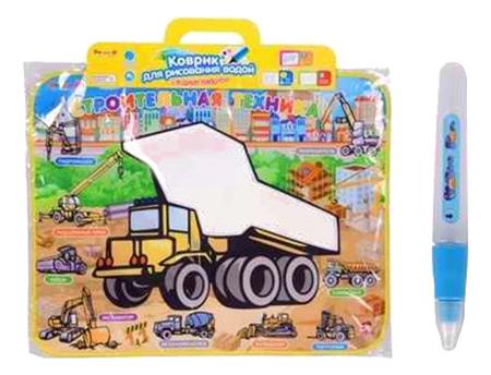 Купить Умный я строительная техника, Набор для рисования Zhorya Умный Я строительная техника, Наборы для рисования