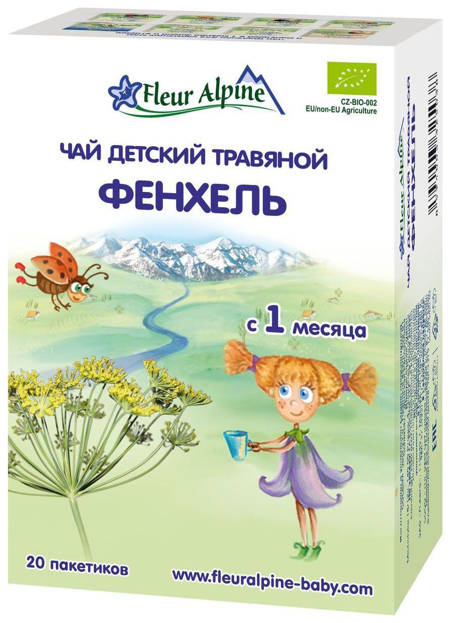Чай Fleur Alpine Organic Фенхель с 1 мес 20 пакетиков