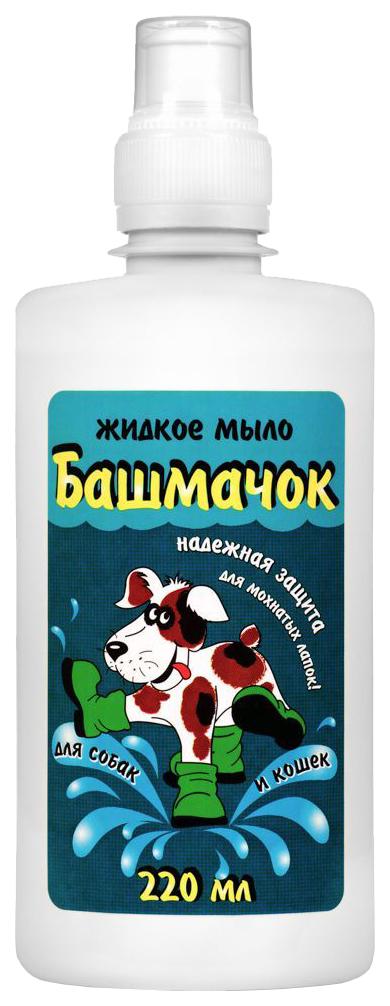 Мыло для домашних животных VEDA для лап,