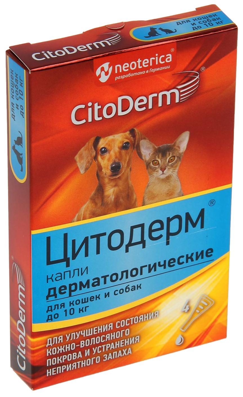 Спрей для домашних животных CitoDerm Цитодерм капли D101