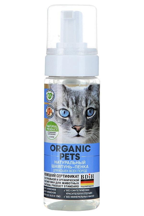 Шампунь пенка для кошек Organic Pets Натуральный,