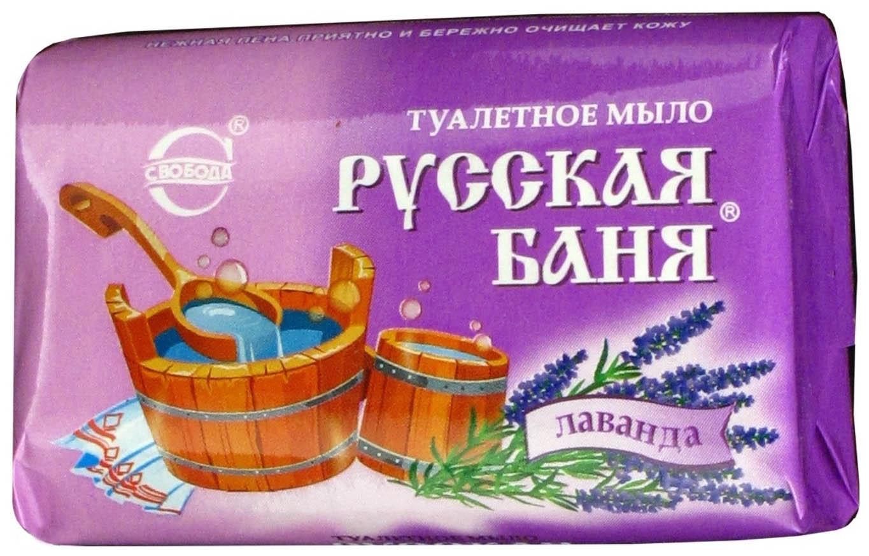 Косметическое мыло Свобода Русская баня лаванда 100 г