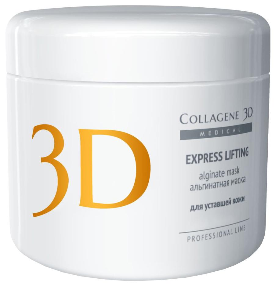 Купить Маска для лица Medical Collagene 3D Express Lifting Alginate Mask 200 г