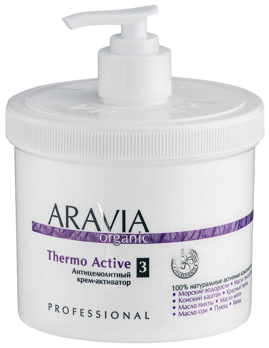 ARAVIA PROFESSIONAL THERMO ACTIVE