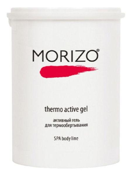 Антицеллюлитное средство Morizo Активный гель для термообертывания