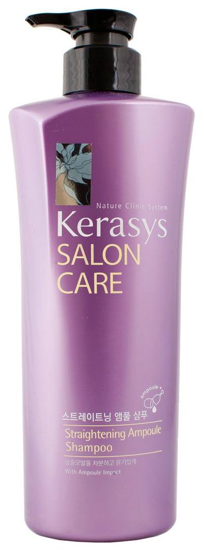 Kerasys шампунь salon care
