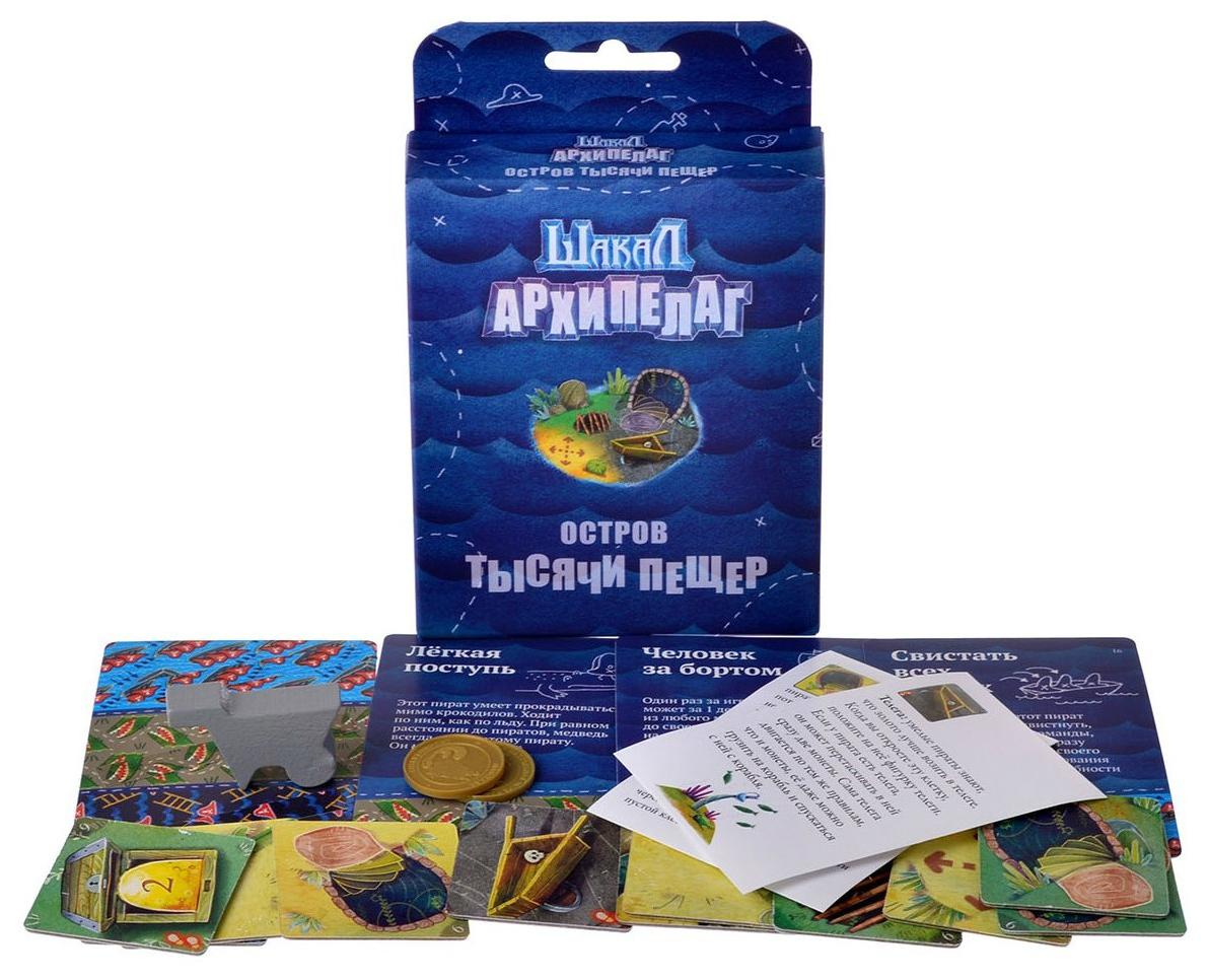 Настольная игра Magellan Шакал архипелаг. Остров Тысячи