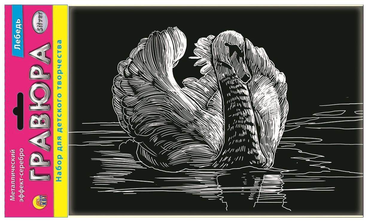 Гравюра Рыжий Кот Лебедь