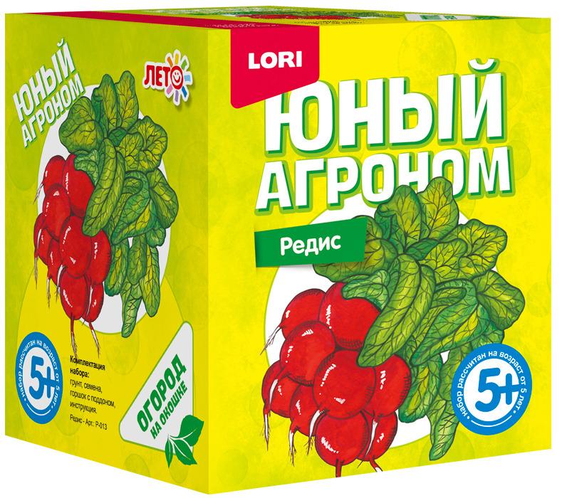 Купить Набор LORI Юный агроном Редис, Играем в садовода