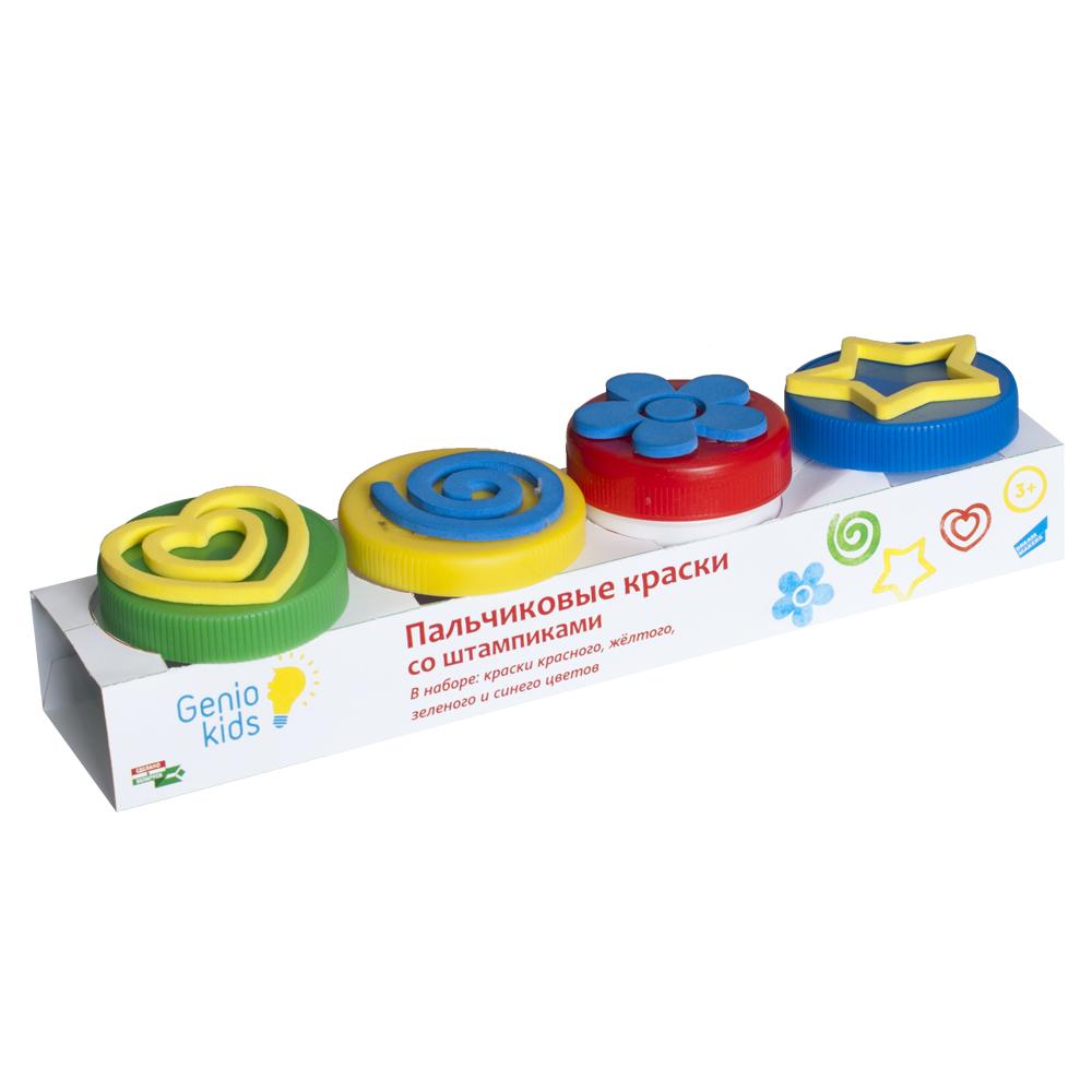 Набор Для Творчества Genio Kids Пальчиковые Краски