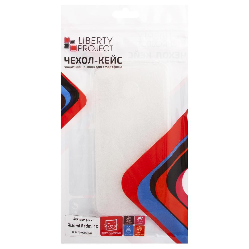 Чехол силиконовый \'LP\' для Xiaomi Redmi 4X TPU (прозрачный) европакет