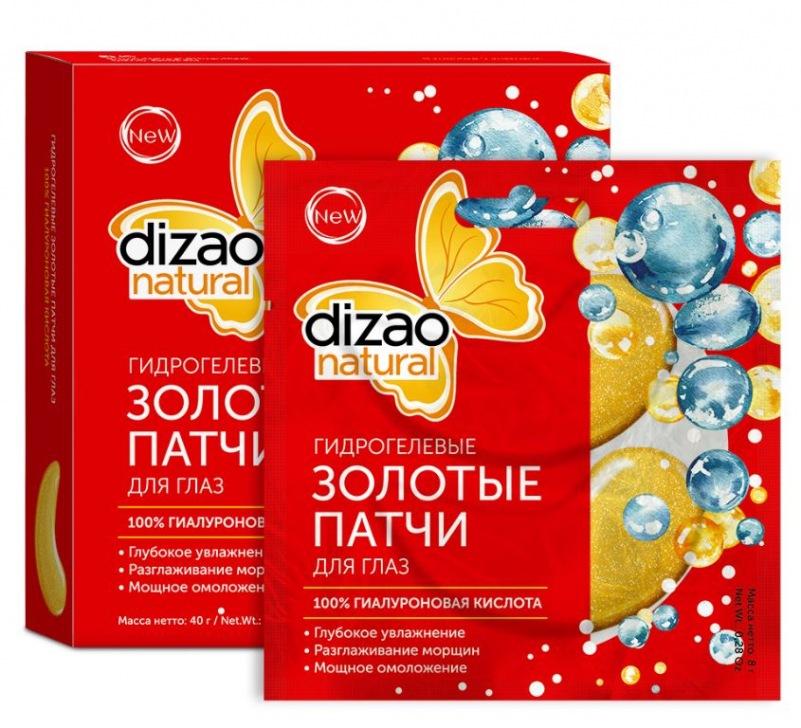 Купить Гидрогелевые патчи для глаз DIZAO 100 % гиалуроновая кислота 5 шт