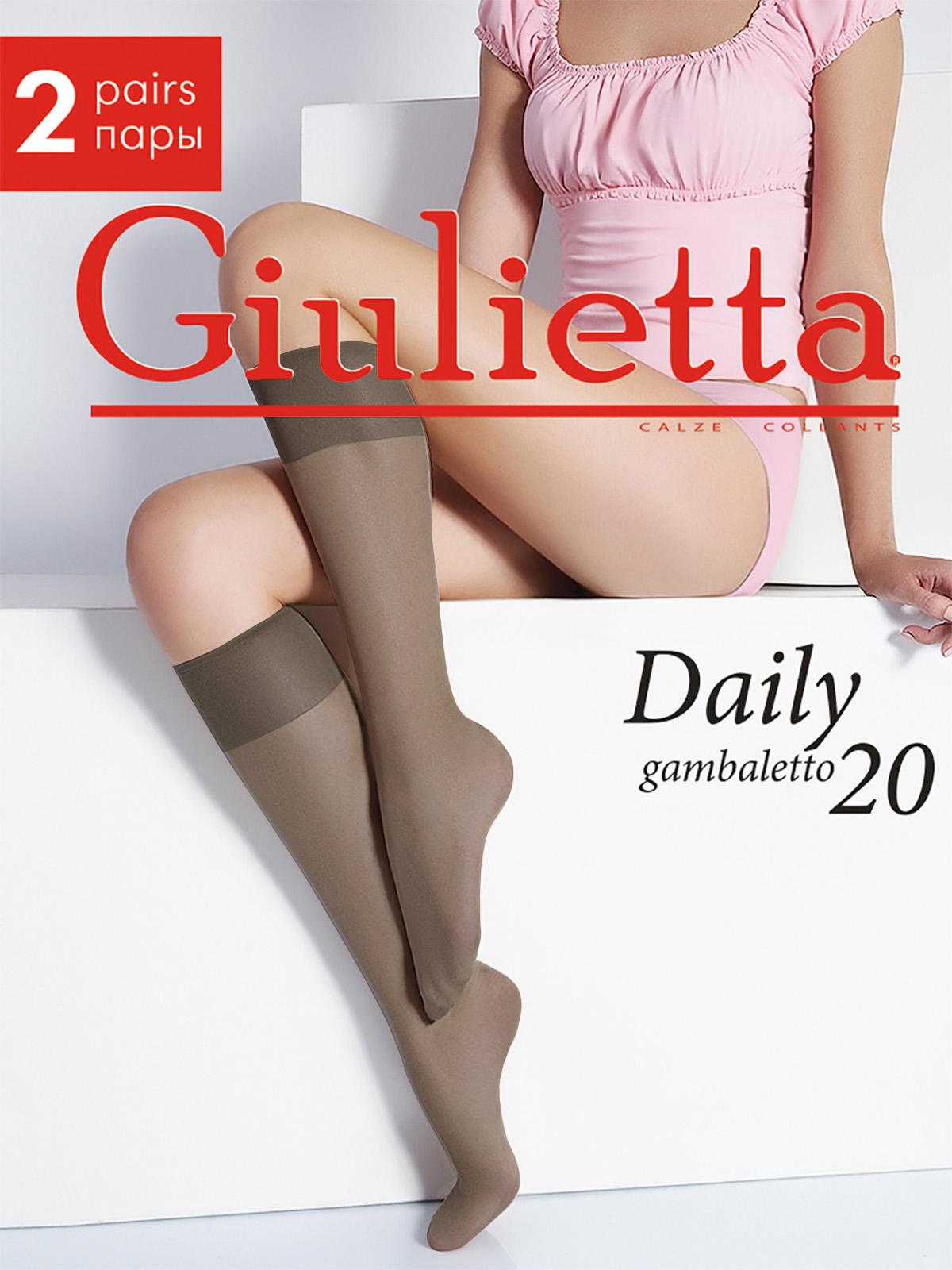 Гольфы женские Giulietta черные UNI