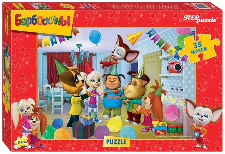 Купить Пазлы Step Puzzle Maxi Барбоскины, 35 элементов