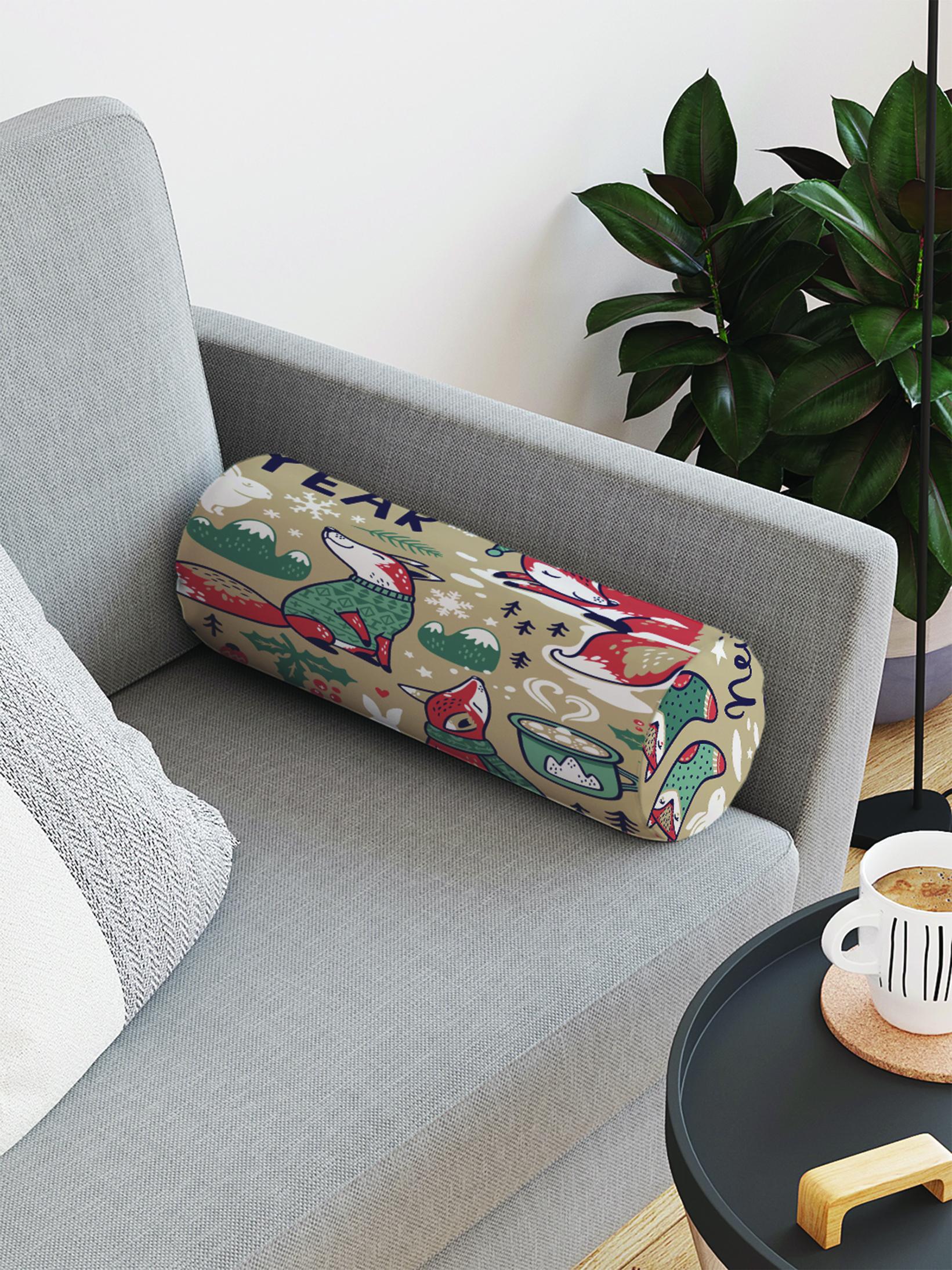 Декоративная подушка-валик «Лиса Алиса» на молнии, 45 см, диаметр 16 см