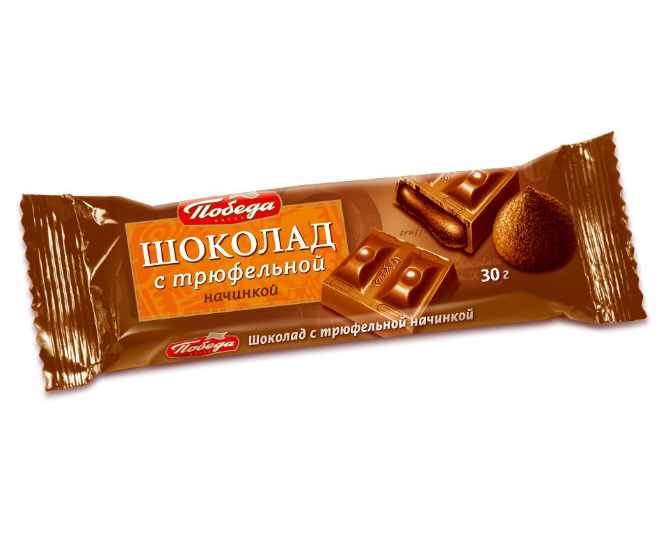 Шоколад Победа Вкуса молочный с шоколадно-трюфельной начинкой