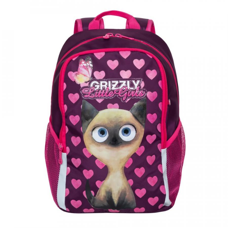 Купить Школьный Рюкзак для девочки Grizzly Rg-969-1 Фиолетовый, Школьные рюкзаки и ранцы