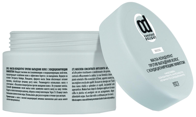 Маска для волос Constant Delight Anticaduta Maschera Concentrate 250 мл